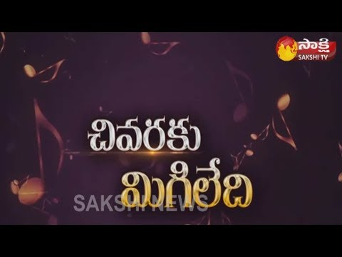 Special Chit Chat With Singer Sunitha  || Sakshi TV - Watch Exclusive