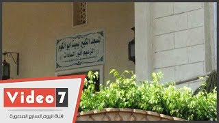 جولة بمسجد الرئيس الراحل محمد أنور السادات