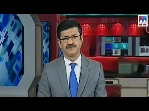 സന്ധ്യാ വാർത്ത   6 P M News   News Anchor - Pramod Raman   December 8, 2017