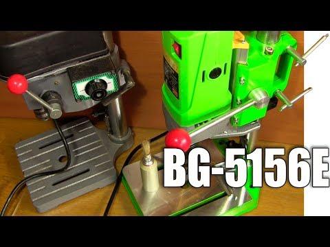 видео: miniq bg-5156e Настольный сверлильный станок 710w