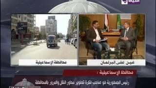 بالفيديو.. محافظ الإسماعيلية: فتح الشوارع بالكامل بعد استقرار الحالة الأمنية