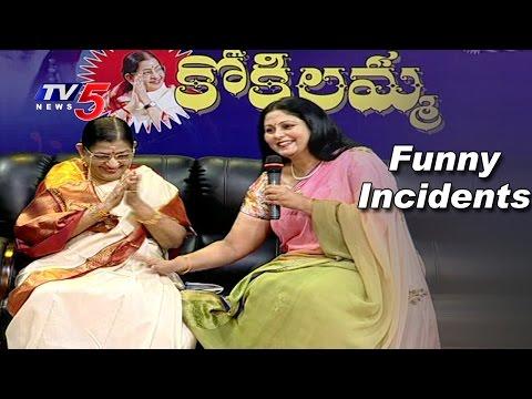 Funny Incidents Between Singer P Susheela and Jayasudha   TV5 News