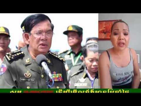 Cambodia TV News: CMN Cambodia Media Network Radio Khmer Morning Tuesday 07/18/2017