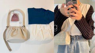 eng◝ vlog. 일상 브이로그 | 데일리룩, 옷언박…