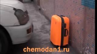 Пластиковые чемоданы – качество, проверенное жизнью(, 2016-04-04T19:17:50.000Z)