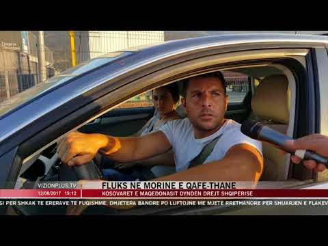 News Edition in Albanian Language - 12 Gusht 2017 - 19:00 - News, Lajme - Vizion Plus