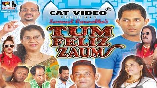 Tum Feliz Zaum | Full Konkani Movie | Manfa Music & Movies | CAT Video Present Konkani Film HD
