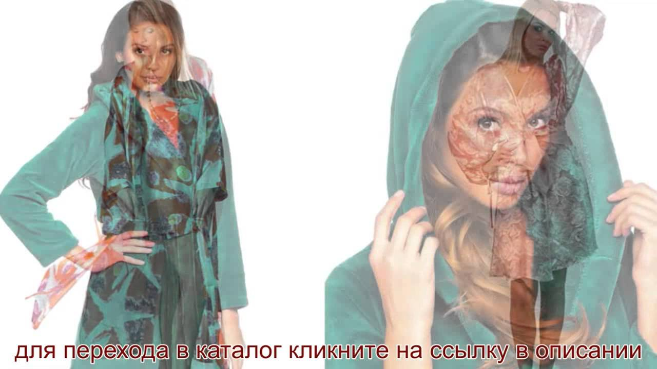 SilkLine.com.ua Интернет-магазин домашней одежды из натурального .