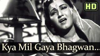 Kya Mil Gaya Bhagwan - Noor Jehan - Anmol Ghadi - Bollywood Songs