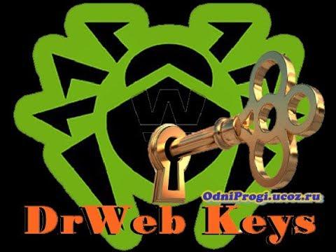 Как получить легко серийный ключ Dr Web на 3 месяца!!!