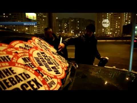 Активисты 'СтопХам' остановили