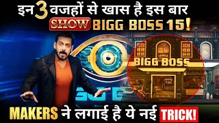 BIGG BOSS 15: How This Season is Different From Previous Season? Here're 3 Big Reasons !
