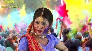 गोरा गोरा गाला प छोरी रंग लगाबा द Chori Thara Gora Gala me Rajsthani 2018 Holi Song Rajaram Sain