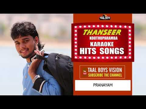 പ്രണയം   karaoke pranayam    Malayalam Mappila Album Song  Thanseer Koothuparamba