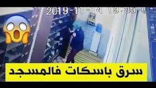شاب يسرق حذاء لأحد المصلين أثناء صلاة العشاء بمسجد علي بن أبي طالب بعين تموشنت