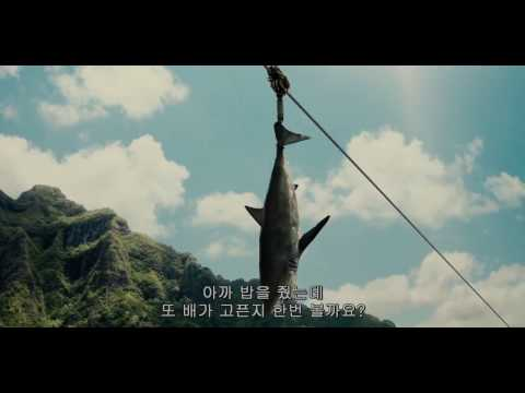 """Jurassic World"" - Mosasaur Scene HD"