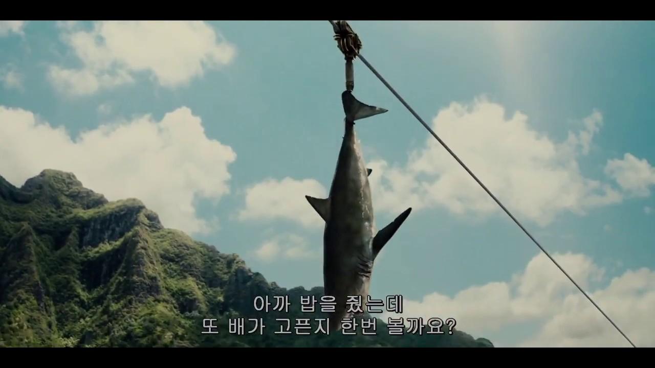 Quot Jurassic World Quot Mosasaur Scene Hd Youtube