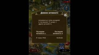 Захват провинции в Imperia online
