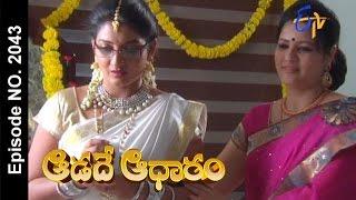 Aadade Aadharam - 4th February 2016 - ఆడదే ఆధారం – Full Episode No 2043