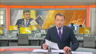 Русский в паспортах украинцев заменят на английский