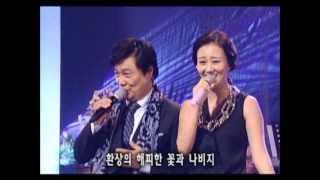 TROT:장윤정/남진(당신이 좋아)