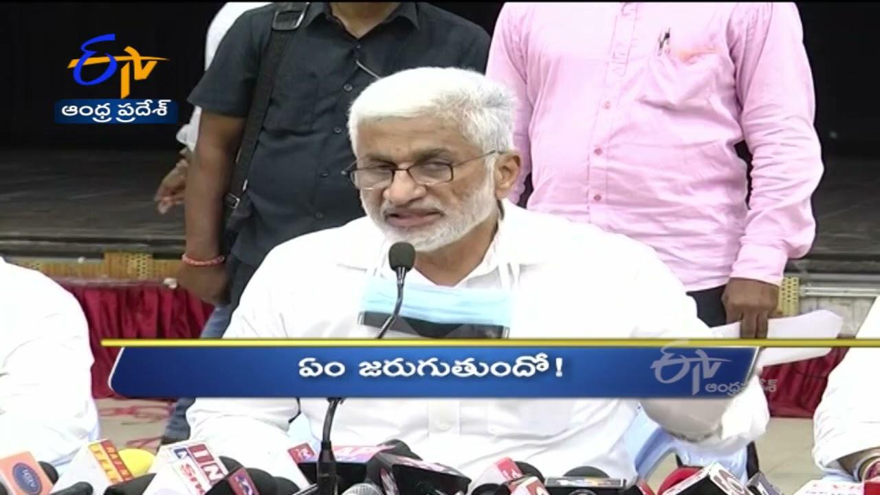 Download 9 AM   Ghantaravam   News Headlines   15th Sep 2021   ETV Andhra Pradesh