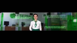 Сбербанк брокерские услуги 2018