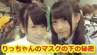 元SKE48&AKB48のゆりあたん(木崎ゆりあ)が AKB48を卒業する川栄李奈...