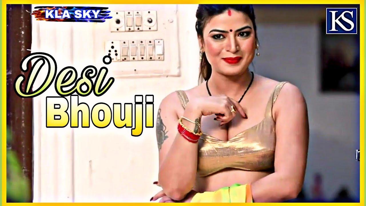 Download KS - Desi Bhouji
