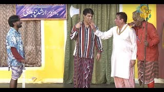 Iftikhar Thakur Nasir Chinyoti and Amanat Chan Pakistani Stage Drama Comedy Clip 2018