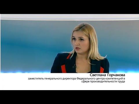 Интервью заместителя генерального директора ФЦК Светланы Горчаковой телеканалу Катунь24