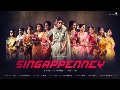Download Lagu  Singappenney | Wedding Women Anthem | A.R Rahman | Atlee | BMC Mp3 Free