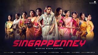 Singappenney | Wedding Women Anthem | A.R Rahman | Atlee | BMC