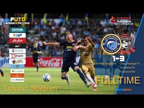 PUTDTV GOAL Highlight : Thai League 2017 :  Pattaya United 1 - 3 Suphanburi FC