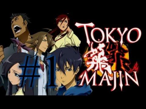 Tokyo Majin S1.01 vostfr
