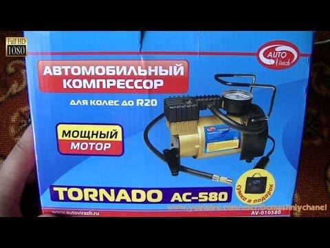 Автомобильный компрессор Tornado АС-580 - фото 8