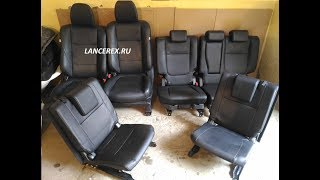 Mitsubishi Outlander 3 кожаный салон