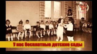 Детям ХХI века