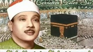 Download Abdulbasit Abdussamed Quran Surah 02 AL BAKARA BAQARA FULL