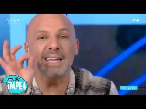 Χρυσή Τηλεόραση - Για Την Παρέα 16/1/2019 | OPEN TV