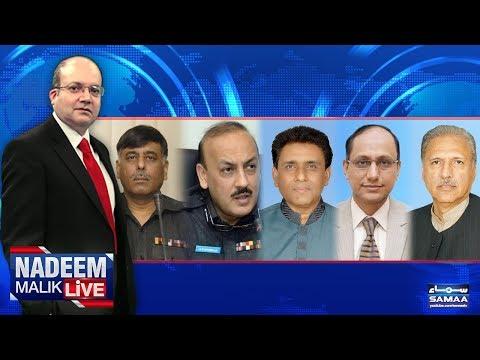 Nadeem Malik Live - SAMAA TV - 04 Sep 2017