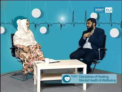 Sehat Hai Zindagi(Topic:Disciplines of Healing, Mental Health & Wellbeing)
