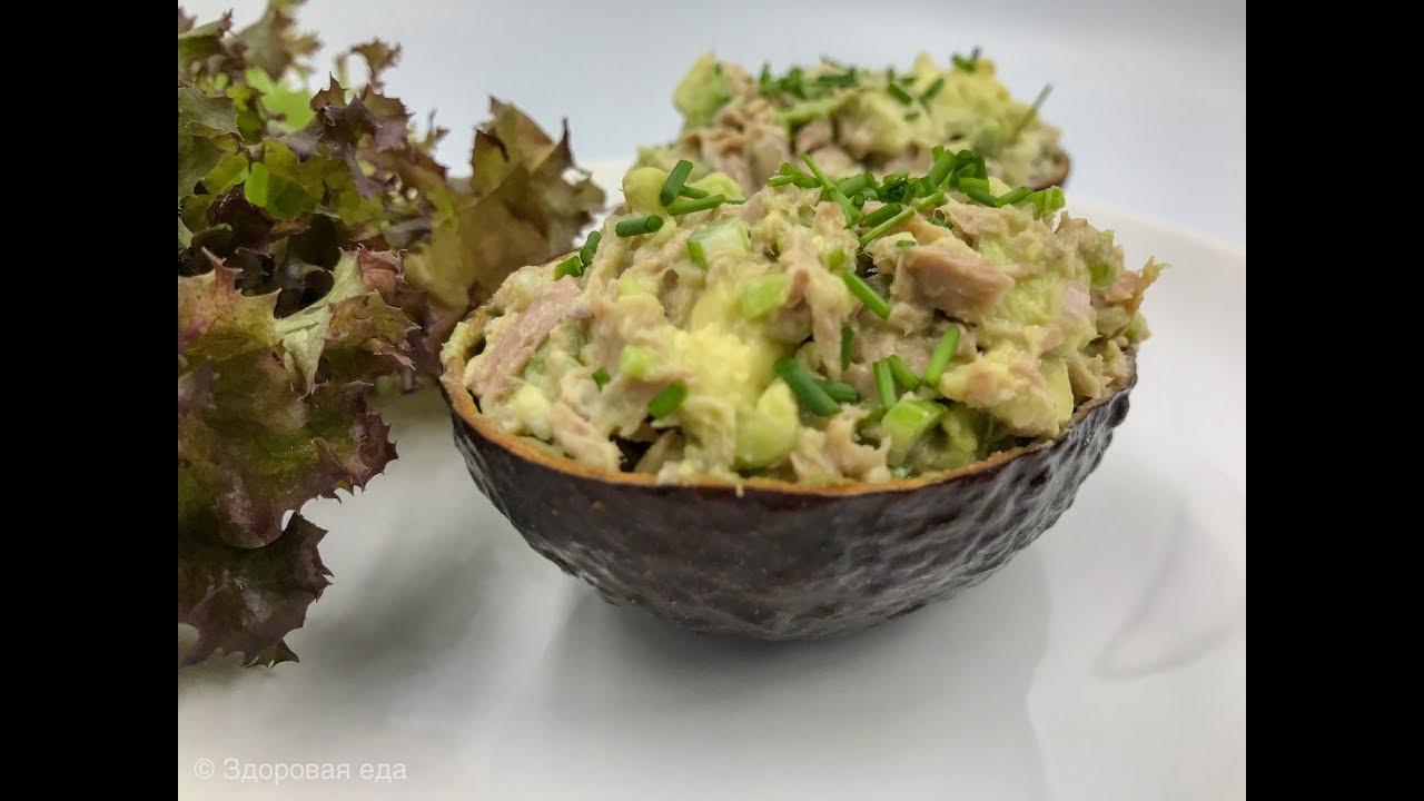Салат с авокадо и консервированным тунцом | Рецепт салата ...