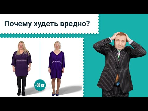 Вредные последствия быстрого похудения. Кому худеть опасно?
