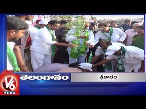 6PM Headlines | Haritha Haram 3rd Phase | CCI Regional Office | World Population Day | V6News