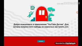 Обзор приложения youtube детям!!!