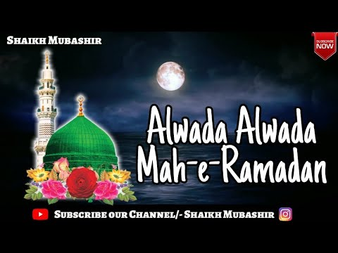 Alwada Alwada Mahe Ramzan || Whatsapp Status Islamic Video ...