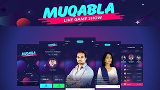 Play Live Game Show And Earn Money And Withdraw Through Easypasia In Urdu/Hindi | Technical Urdu New