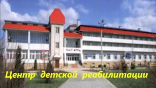 Экскурсия в город  Гулькевичи