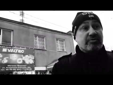 НАГЛЫЙ БАРЫГА / НЕЗАКОННАЯ ПРОДАЖА СИГАРЕТ  - ПОТОН (Одесса)